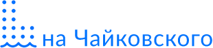 Оптика на Чайковского